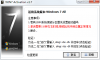 WIN7 Activation Windows 7 激活工具预览图