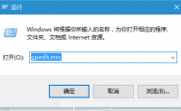Windows 10彻底关闭Windows Defender