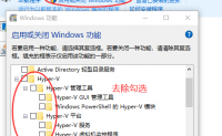 VMware Workstation和Device / Credential Guard不兼容。禁用Device / Credential Guard后,可以运行VMware Workstation。